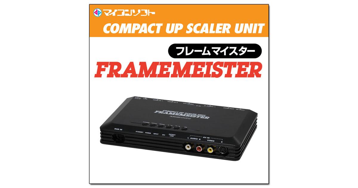 www.micomsoft.co.jp